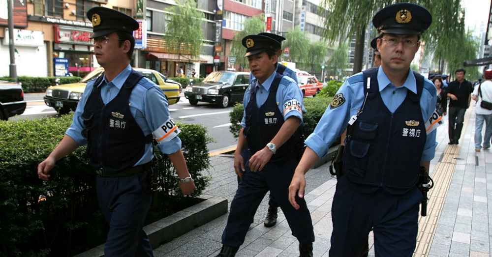11.09.16 - Japanese Police